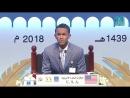 احمد برهان محمد - الولايات المتحدة _ AHMED BURHAN MOHAMED - USA