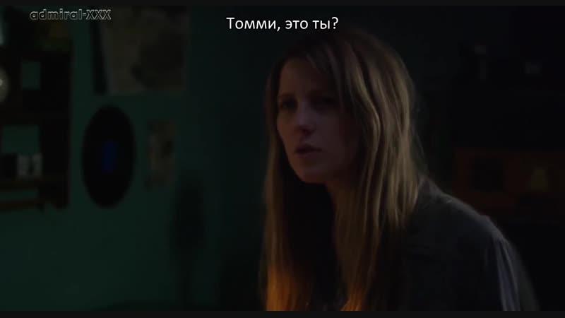 Томми сражается с драконом по имени Сильвер (2018)