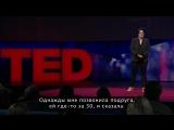 Эмили Нагоски: Вся правда о непроизвольном возбуждении