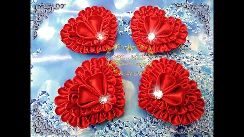Heart of satin ribbons Brooch Kanzashi MK Сердце из атласной ленты Брошь Канзаши МК