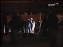 Взрыв Пермь.Страшный пожар в ночном клубе ХРОМАЯ ЛОШАДЬ сегодня ночью.