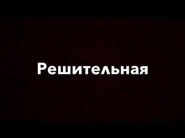 Виды брошенок (Андрей Борисов GAN_13_ )