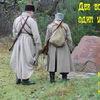 Две войны - один урок потомкам