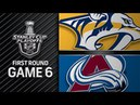 NHL 18 PS4. 2018 STANLEY CUP PLAYOFFS FIRST ROUND GAME 6 WEST: PREDATORS VS AVALANCHE. 04.22.2018. (NBCSN) !