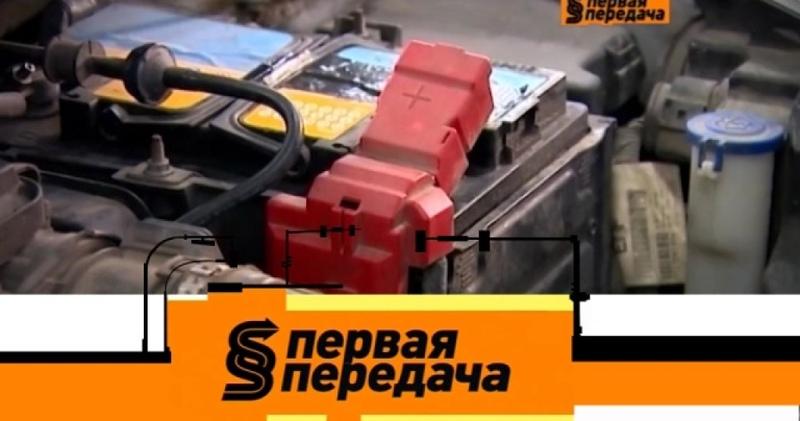 «Первая передача»: подготовка машины к зиме, выбор моторного масла и наказание для автохама