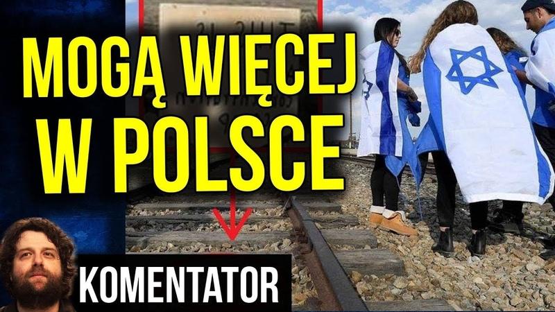 Izraelczycy w Polsce mogą więcej od Polaków? - Analiza Komentator