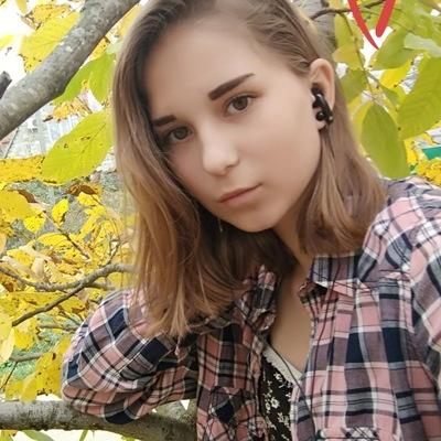Серафима Вечерова