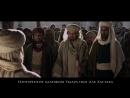 49 Начначение халифом Умара ибн Аль Хаттаба
