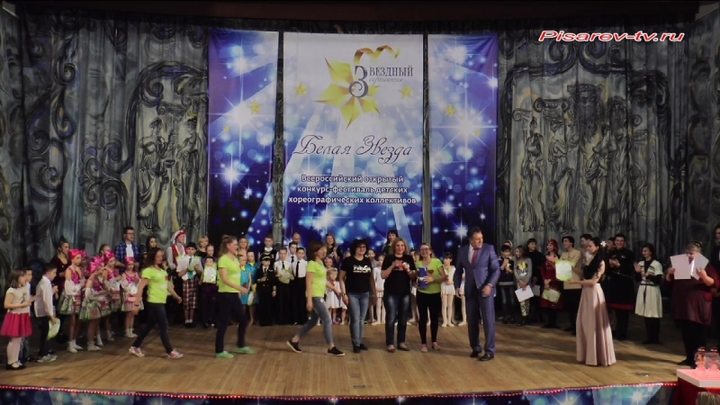 29 марта 2018 Закрытие фестиваля Белая Звезда Санаторий Белые Ночи