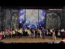 29 марта 2018. Закрытие фестиваля Белая Звезда Санаторий Белые Ночи