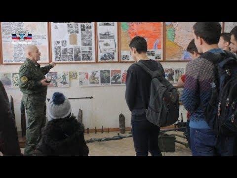 В Донецке открылся музей ВОВ и ополчения ДНР