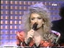Bonnie Tyler Call Me Norweigen TV Casino 1992