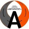 ТК Авторитет - Грузоперевозки по России и СНГ