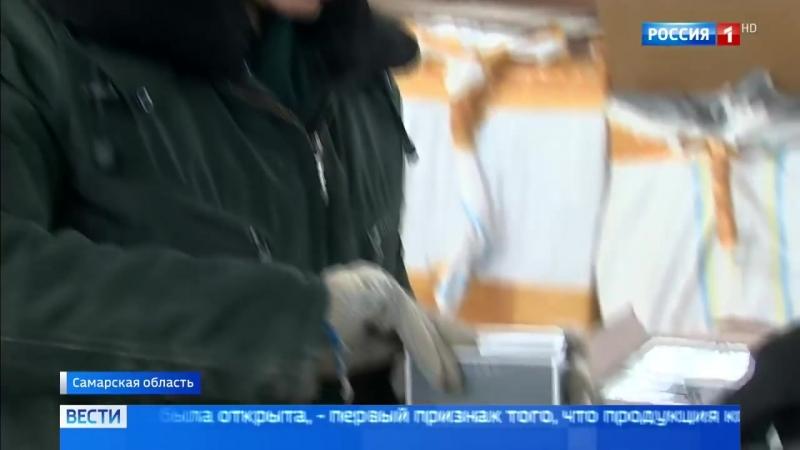 Самарские таможенники арестовали рекордную партию контрафактных духов - Россия 2 » Freewka.com - Смотреть онлайн в хорощем качестве
