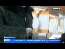 Самарские таможенники арестовали рекордную партию контрафактных духов - Россия 2