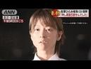 吉澤ひとみ被告が保釈 硬い表情で深々と頭を下げ・・・(18/09/27)