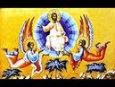 Как Господь Иисус Христос совершил наше спасение и в чём суть преподанного Им вероучения