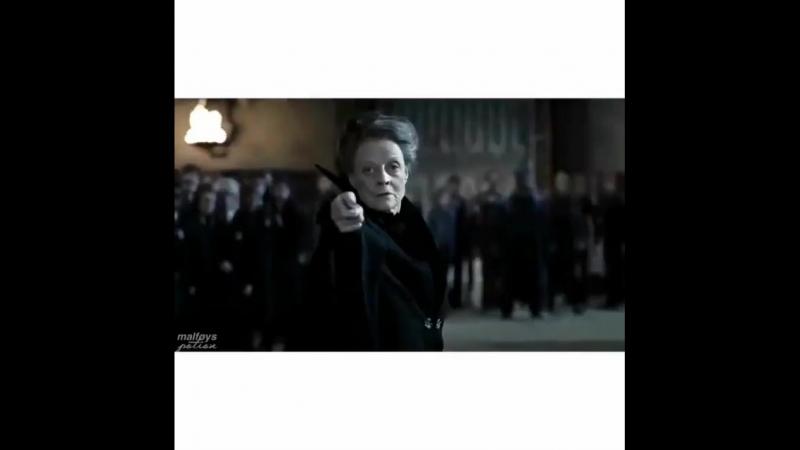 Severus Snape vs Minerva McGonagall vs Remus Lupin   Harry Potter vine