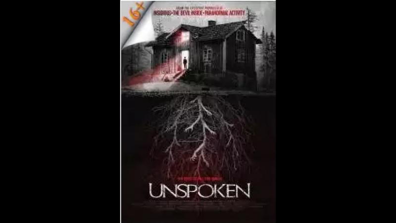 Призрак дома Бриар 2016 триллер