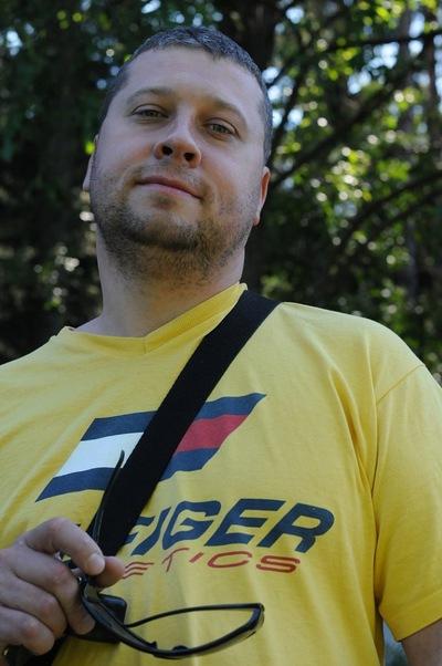 Алексей Мирошников