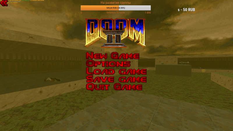 Турнир Doom