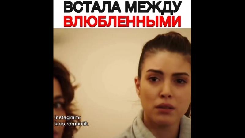 Kino.romantik_Bk-0ngvDg-S.mp4