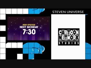 Steven universe - escapism - отрывок.