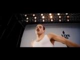 Первый трейлер фильма Богемская рапсодия Фильм расскажет о группе Queen и её выдающемся солисте Фредди Меркьюри.Удивительное