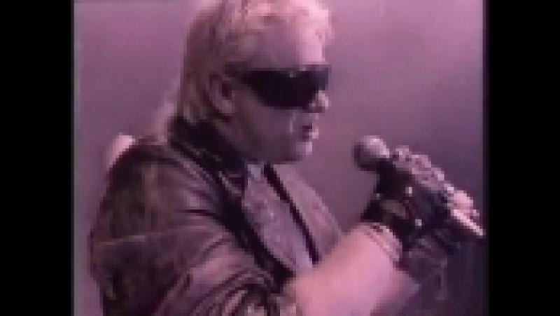 U D O Heart of Gold 1990