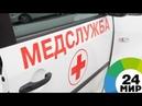 В Самаре трамвай сбил женщину с ребенком на пешеходном переходе МИР 24