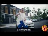 2yxa_ru_YELDZHEY_FEDUK_-_ROZOVOE_VINO_-_ESLI_BY_PESNYA_BYLA_O_TOM_CHTO_PROI.mp4