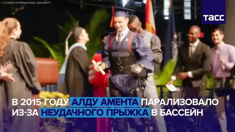 За дипломом в экзоскелете vk.comtaksi88173325111 vk.comnsk_polinezziya