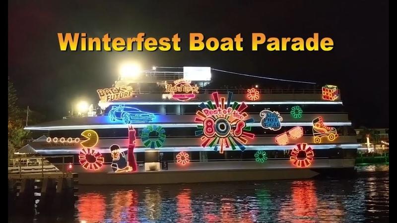 Winterfest Boat Parade 2018 Парад судов