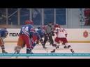 Первая игра сезона Национальной молодежной хоккейной лиги 2018