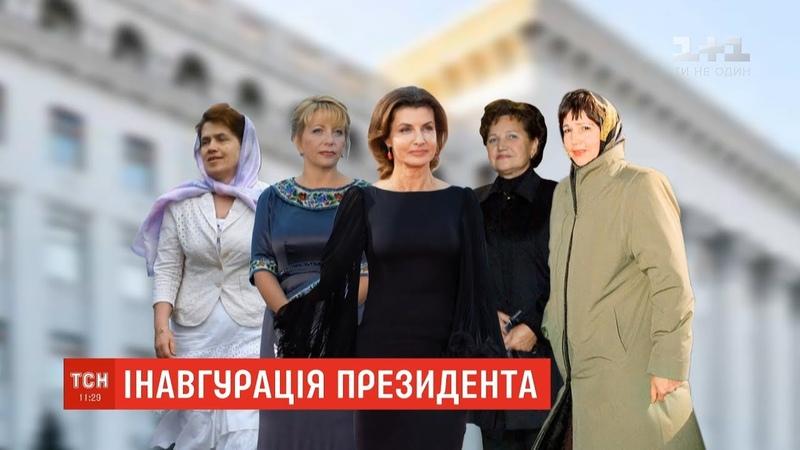 Благодійність, офіційні виступи та нововведення: чим запам'яталась дружини президентів України