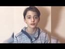 Noah Schnapp - Audition for The Goldfinch
