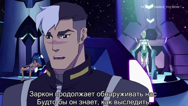 Вольтрон Легендарный защитник