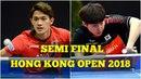YOSHIMURA Kazuhiro vs LIM Jonghoon MS SF Hong Kong Open 2018