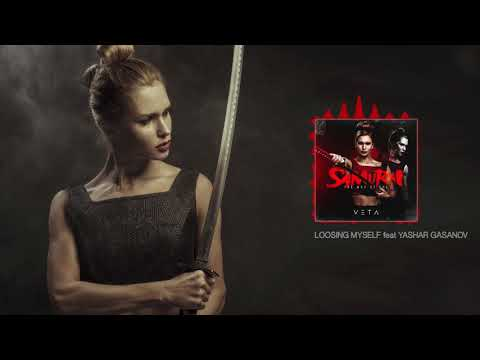Veta - Loosing Myself feat Yashar Gasanov (audio)