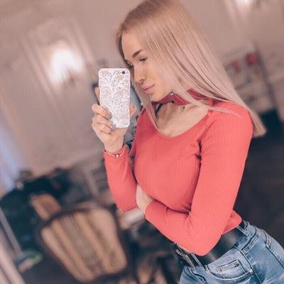 Марина Вайс