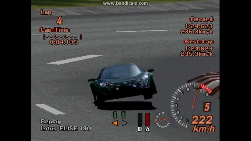 GT2 - Lotus Elise 190 in Trial Mountian