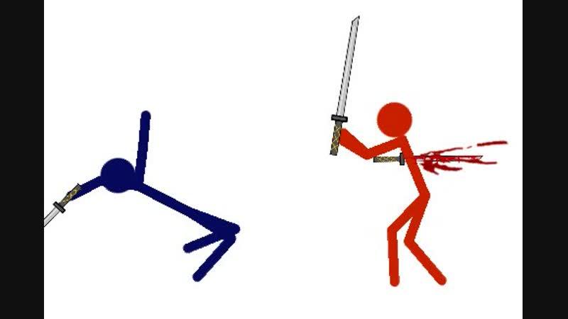 Битва двух Stickmanов мечников