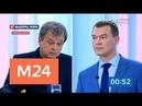 Кандидаты на пост мэра Москвы в ходе дебатов обсудили развитие транспорта - Москва 24