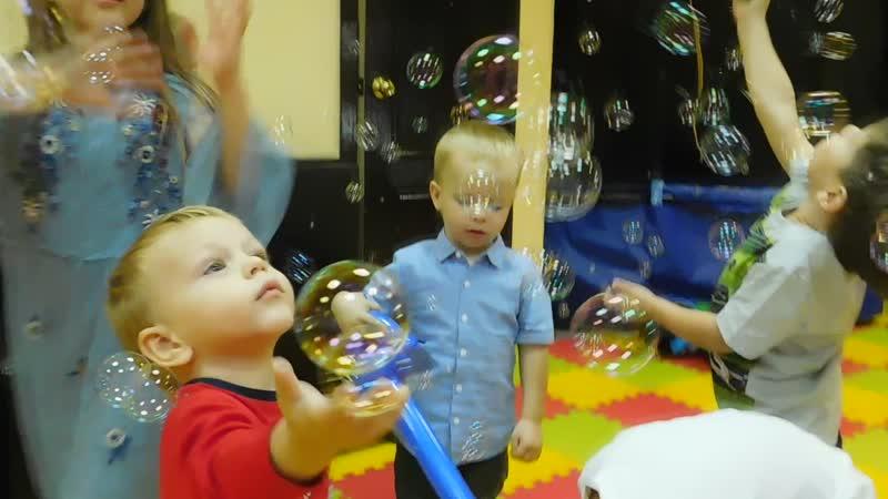 Веселимся с Пузырями в детской комнате ПАНДА