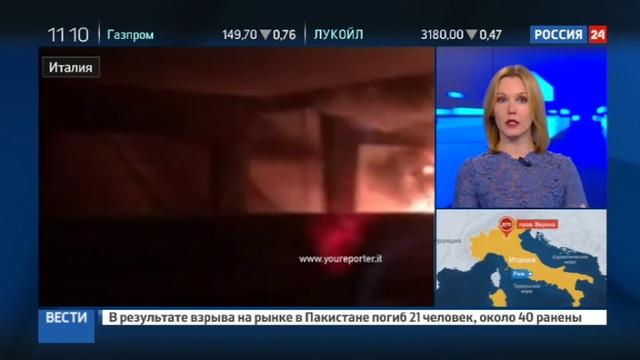 Новости на Россия 24 Авария в Италии погибли 16 подростков еще 30 пострадали