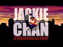 Jackie Chan Stuntmaster (PS1) - 1 ATÉ ZERAR ?