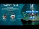 Как создать кошелек TRON за 3 минуты True USD и Usdt Разбор MetaMask