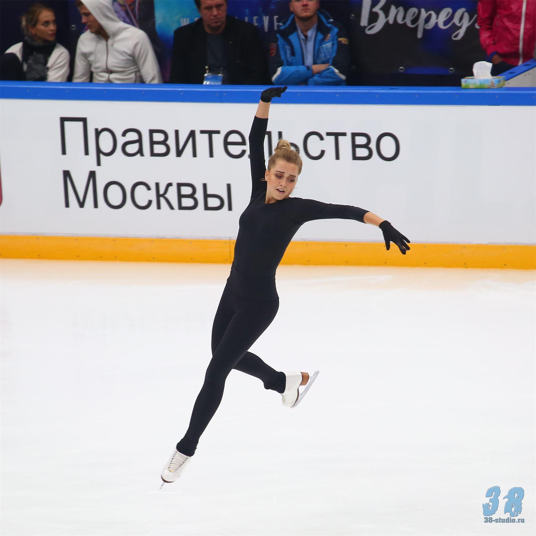 Елена Радионова-4 - Страница 7 OAayYd7BPCE