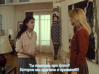 МИЛАЯ СТРАНА (1987) - драма, исторический. Михалис Какояннис 720p