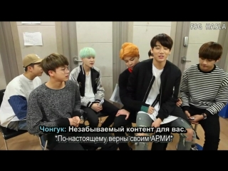 [RUS SUB][Рус Саб] BTS Memories Of 2016 2nd Muster Practice Making Story